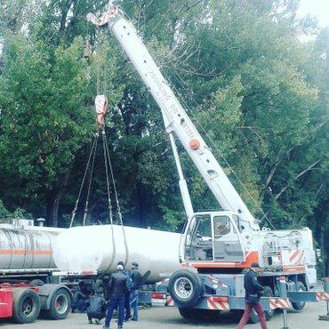 Услуги Автокрана! Мы предоставляем услуги автокрана по Бишкеку а также в Бишкек - фото 7