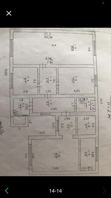 Сатам Үй 150 кв. м, 4 бөлмө