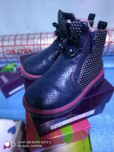 хонда дио 27 в Кыргызстан: Продаю Деми ботинки 27 размер