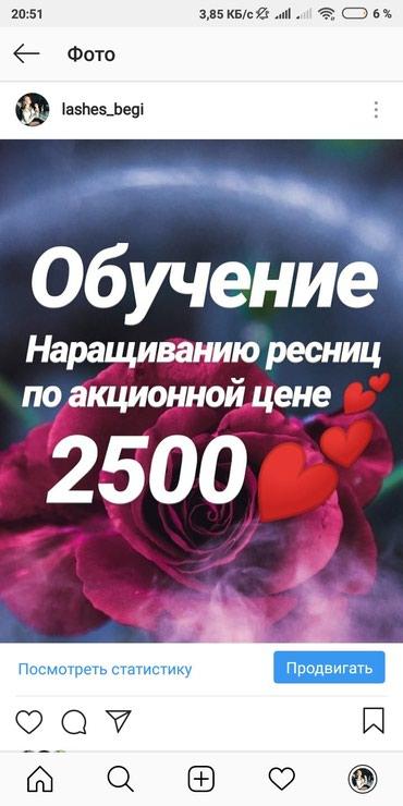 ad-image-52235231