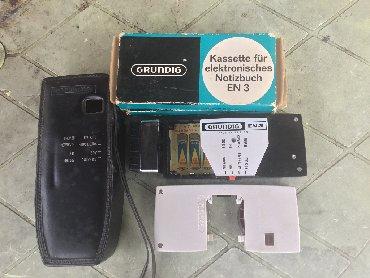 Mini diskovi i Diskman | Srbija: Diktafon Orginal Grunding sa 4 kasete totalno ispravan
