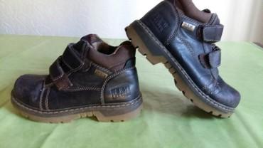 Cipele nisu - Srbija: Duboke cipele za decake br. 27.Polovne,sa vidljivim tragovima