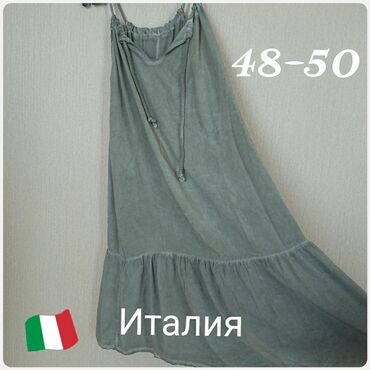 Платье! Лёгкое летнее платье! Размер 46-48-50 летнее платье, тонкая