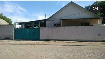 индюки биг 6 цена в Кыргызстан: Продажа домов 100 кв. м, 4 комнаты
