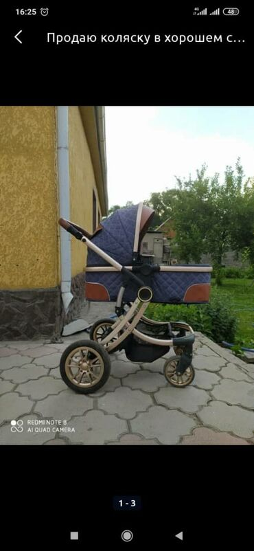 фритюрница бишкек in Кыргызстан | ДРУГОЙ ДОМАШНИЙ ДЕКОР: Коляска отличного качества