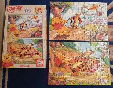 Puzzle - Srbija: Disney VINI PU - DRVENE pazle. Educa, Wood puzzle, 2 pazla po 50