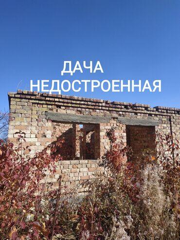 купить домик для собаки в Кыргызстан: Продается участок 5 соток Для строительства, Собственник, Красная книга, Договор купли-продажи