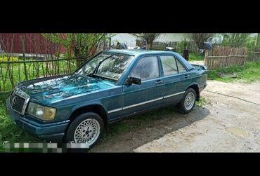 купить двигатель мерседес 3 2 бензин в Кыргызстан: Mercedes-Benz 190 (W201) 2.3 л. 1985
