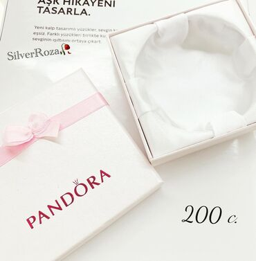 Коробка Пандора, с розовым бантиком и логотипом. Подходит для браслето