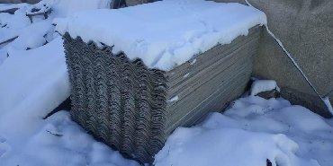 морозильные камеры бу в Кыргызстан: Куплю бу шифер