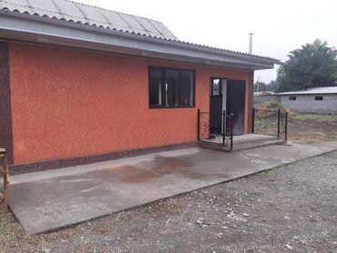 chekhly na aifon 6 в Кыргызстан: Продам Дом 74 кв. м, 6 комнат