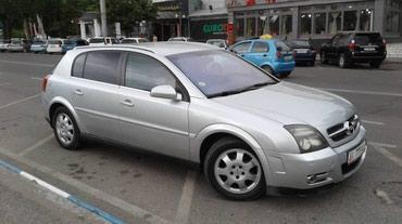 Opel Signum 2005 в Бишкек
