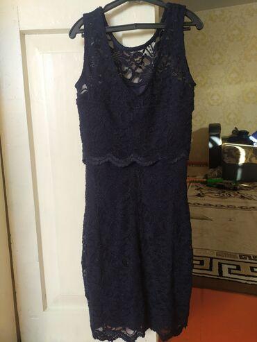 Личные вещи - Садовое (ГЭС-3): Новая платья из Америки