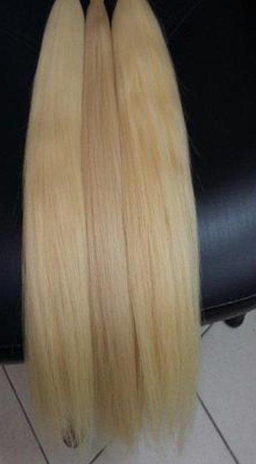 Продаю волосы блонд для наращивания в Бишкек