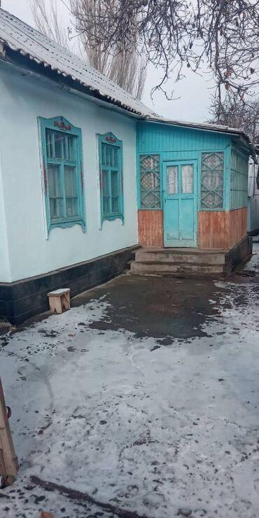купить диски гольф 4 в Кыргызстан: Продам Дом 70 кв. м, 4 комнаты