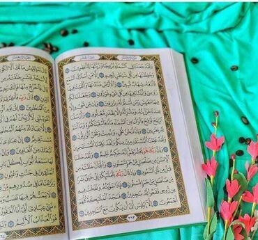 Ərəbcə (Osman Taha xətti ilə) və Azərbaycanca tərcümədə Qurani