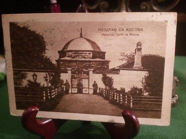 stara razglednica sa kosova,Muratovo tulbe na Kosovu,1927g - Beograd