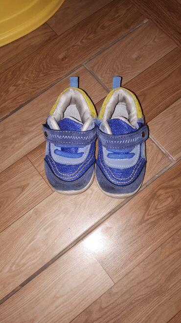 Детские кроссовки. Супер легкие. Размер 19