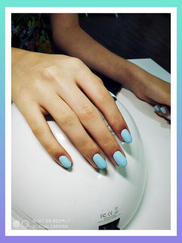 Мода, красота и здоровье - Лебединовка: Наращивание ногтей! 800сом! На выезд не работаем