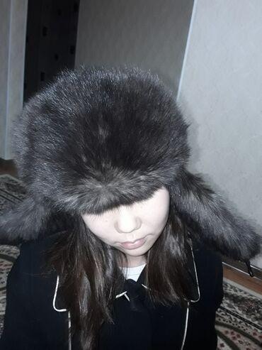 Продаю шапку ушанку. Абсолютно новая. купили дочке, но не понравилось