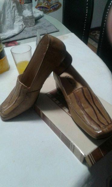 Kozne cipele,broj 38 - Belgrade