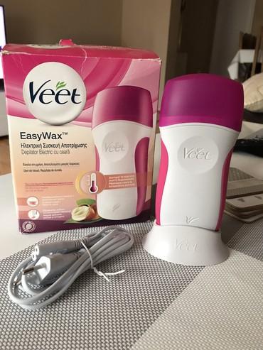 Elektronika - Kladovo: Veet easy wax depilator, novKupljen u dm-u, fantastican i lak za
