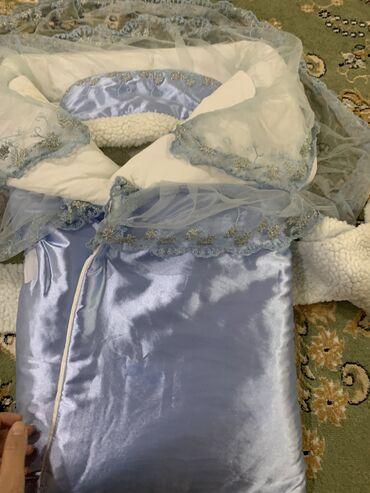 химчистка одежды в Кыргызстан: Продаю конверт на выписку,богато смотрится очень тёплый,покупала за