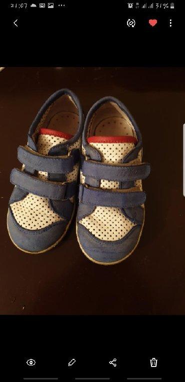 детская анатомическая обувь в Кыргызстан: Кожанные турецкие мокасины Tiflant размер 24, анатомические и дышащие
