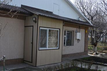 Продажа домов 90 кв. м, 4 комнаты, Свежий ремонт