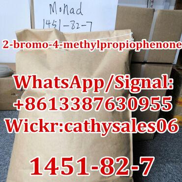 CAS 1451-82-7 Белый порошок 2-бром-4-метилпропиофенонCAS