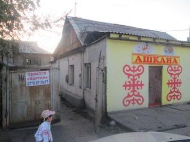 Продаю действующий бизнес: склады, гостиница, столовая в Бишкек