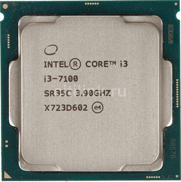 Продаю процессор I3 7100, в комплекте с охлаждением
