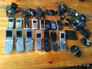 Продаются сотовые телефоны, некоторые в Бишкек