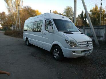 транспортный услуги в Кыргызстан: | Международные перевозки Бус | 18 мест