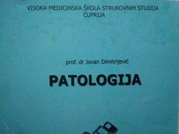Knjige za Visoku Medicinsku Skolu u Cupriji u pola cene
