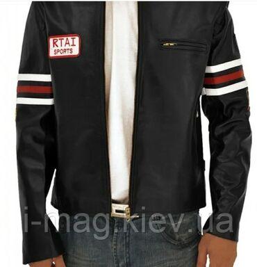 9776 объявлений: Кожанная куртка. Б. У Заказывали с Эфиопии за 300$ В отличном