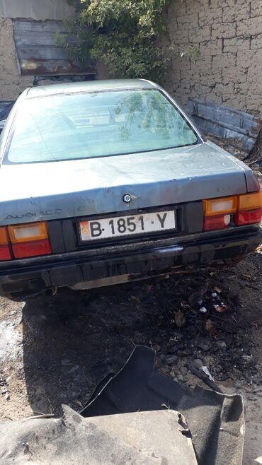 Audi A3 1.8 л. 1987