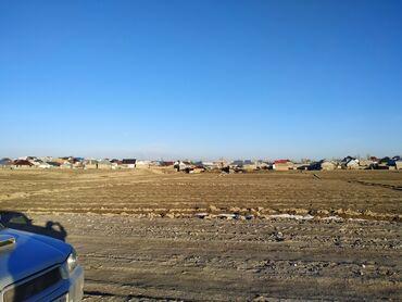 участок кок жар в Кыргызстан: Продам 4 соток Для строительства Собственник