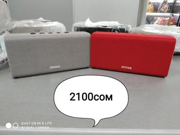 audi 200 21 turbo в Кыргызстан: Колонки через блютуз Jonter М18 Цена:2100сом