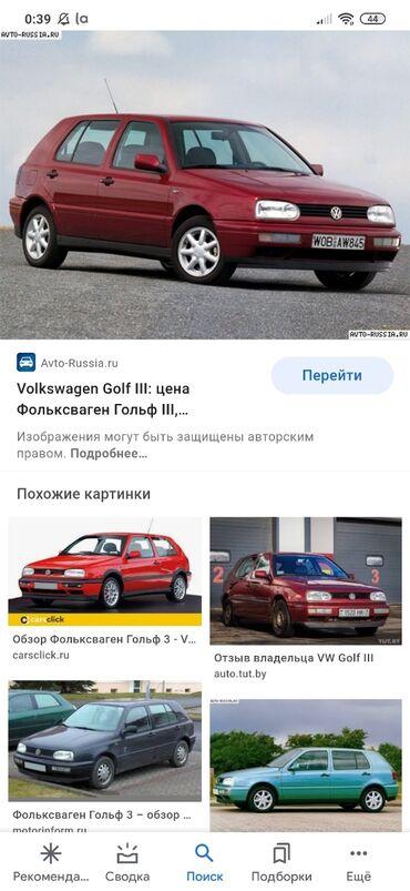 Volkswagen 2000 1992