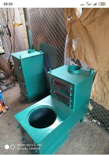 Сварка любого сложность установка отопления