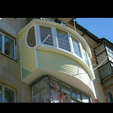 Утепление расширение лоджии балконов домов квартир контейнеров и други в Кок-Ой