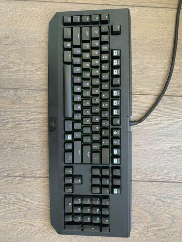 купить клавиатуру в Кыргызстан: Продаю игровую клавиатуру Razer Blackwidow Ultimate Stealth  Игровая