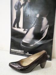 Sumqayıt şəhərində RHEINBERGER Немецко - российская обувь из натуральной кожи.