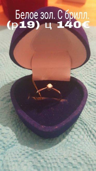 золотые кольца  из Австрии,пробы, размеры можно посмотреть на фото.. в Бишкек