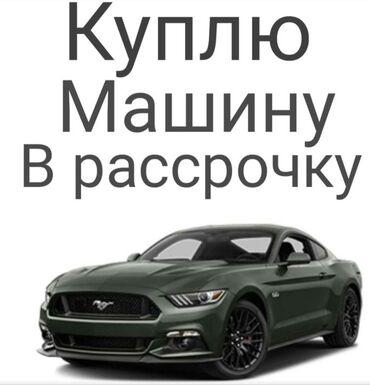 Алам - Кыргызстан: Daewoo Matiz 0.8 л. 2000