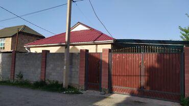 газовые горелки для котлов в бишкеке в Кыргызстан: Продается дом 85 кв. м, 3 комнаты