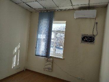 аренда квартиры под офис у физического лица в Кыргызстан: Сдаю квартиру под офис на третьем этаже. Центр. Ком услуги включены в