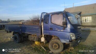 Такси авангард джалал абад номер - Кыргызстан: Фотон сатылат жылы 2012 состояниясы жакшы баасы