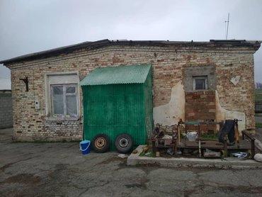 мал-сарай в Кыргызстан: Байтик айылында!!! Суусу свет центральный канализацияасы бар. сарайды